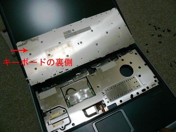 FMV-6120MG3 分解