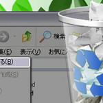 外付けHDDの容量が減ってきた!?外付けHDDのファイル削除に注意。