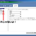 Microsoft 無料ウイルス対策ソフト Security Essentials が CPU を占有する