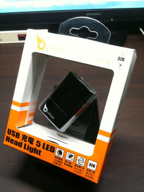 Owleye(オウルアイ)のUSB充電式LED5灯
