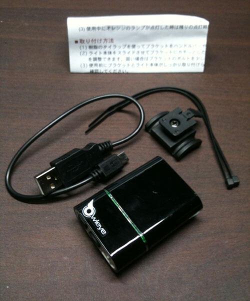 Owleye(オウルアイ)のUSB充電式LED5灯 内容物