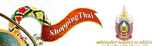 ショッピングモール Thailand Shopping Mall for Thai Products