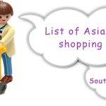 東・東南アジアの有名な ウェブショッピングサイト(ショッピングモール/EC サイト)を集めました!