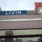 LIVIN錦糸町の「食料品と日用品のフロア」で食材調達