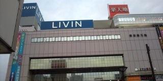 LIVIN錦糸町