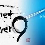 Internet Explorer 9 と HTML5 を使ったキャンペーンサイトが公開。「Web書道」で液晶テレビを手に入れよう!