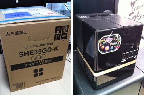 三菱重工 SHE35GD 開梱