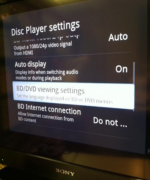 Sony Internet TV(Google TV)設定画面