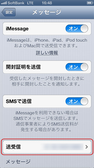 capture_20130501_macosx_imessage_01
