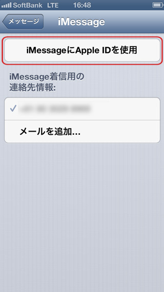 capture_20130501_macosx_imessage_02