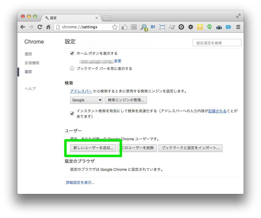 googlechrome-user_2013-06-19_19.12.34