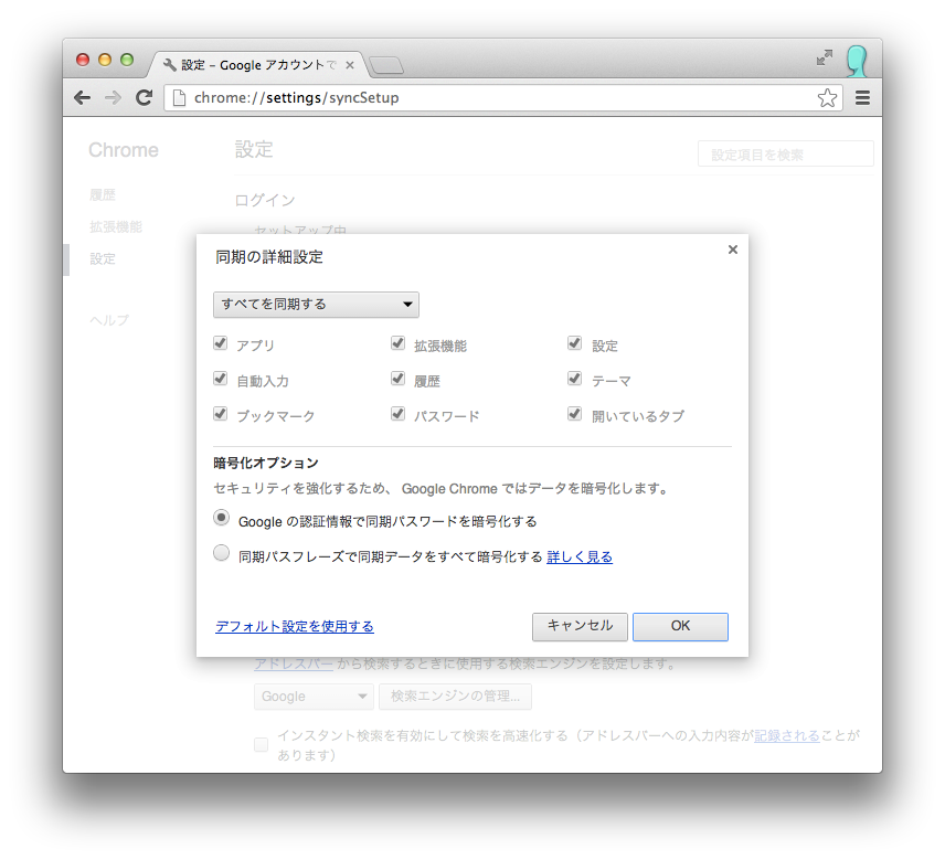 googlechrome-user_2013-06-19_19.16.51