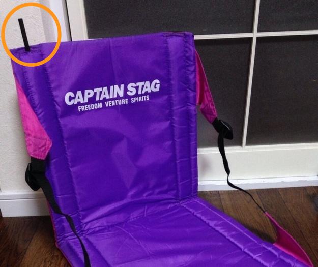 アウトドア座椅子 故障