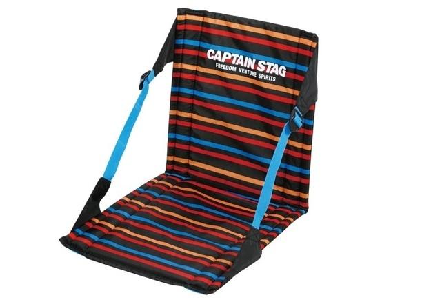 アウトドア座椅子 http://www.captainstag.net/goods_M-539.html