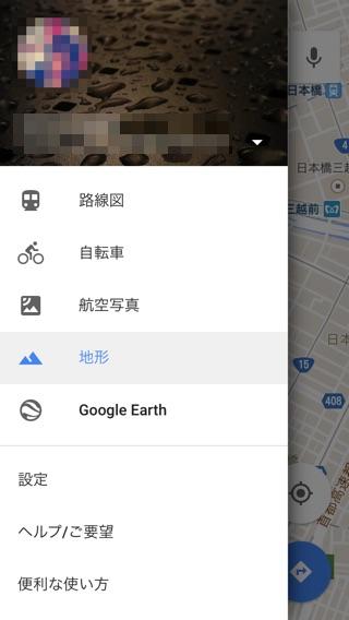 googlemaps 地形