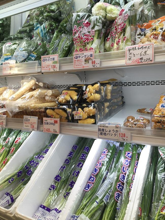 上野 御徒町 吉池 野菜