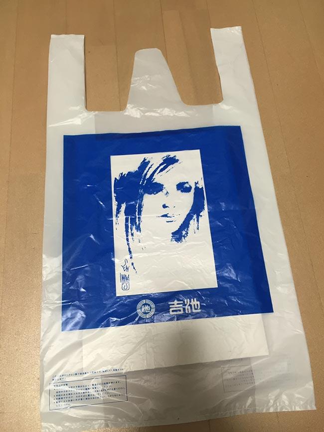 上野 御徒町 吉池 ビニール袋
