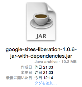 Google Sites JAR