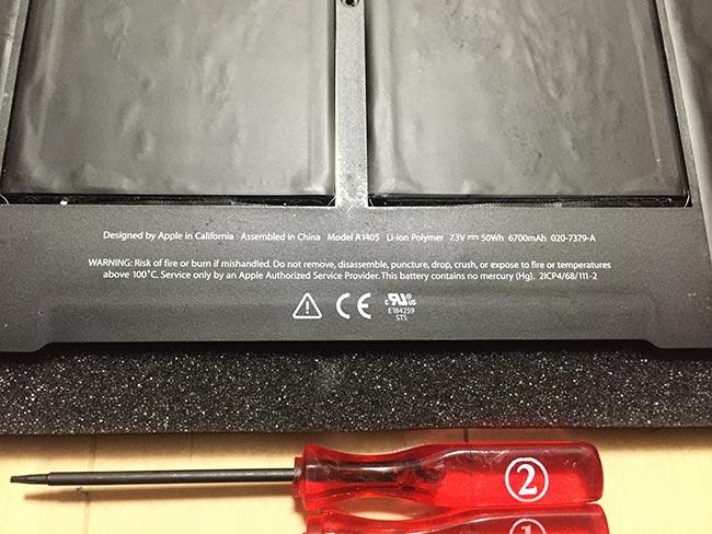 MacBook Air バッテリー交換 バルク品