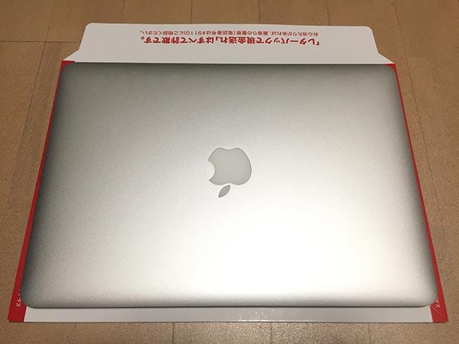 レターパックプラスとMacBook Air