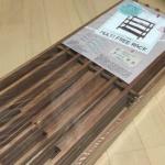 シューズラックを盆栽棚として使う。不二貿易 4段ラック。