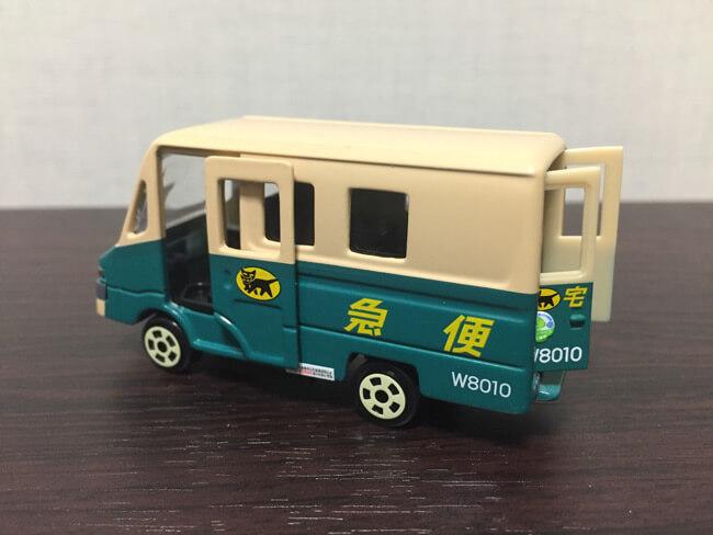 クロネコヤマトミニカー ウォークスルーW号車