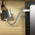 MacBook Pro 2016 用に「Lumsing 変換アダプタ Type-C to HDMI」を購入