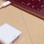 VGA を USB Type-c に変換する Qtuo VGAアダプタを購入しました。MacBook Pro 2016Late 用