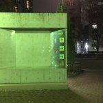 日本橋浜町の浜町公園 公衆トイレ。緊急時に24時間使える公衆便所