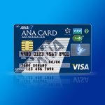 ANA VISA Suicaカード を解約。マイルとオートチャージ残高はどうなるのか。