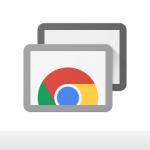 最新の「Chrome リモートデスクトップ」なのに最新バージョンをインストールしてというエラーが出る