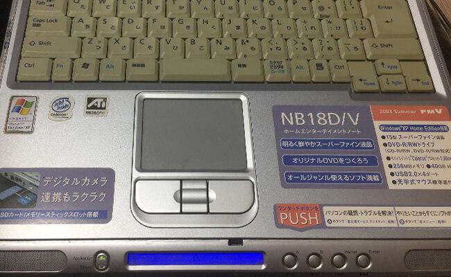 FMV NB18D/V