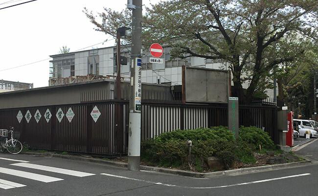 上野グリーンクラブ(東京盆栽倶楽部)外観