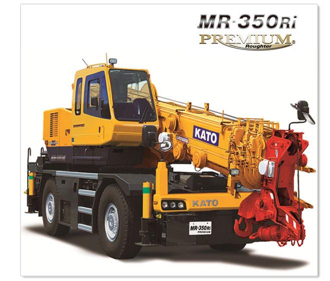 新型35t吊りラフターMR-350Ri PREMIUM