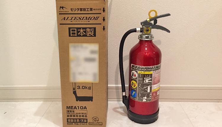 消火器 アルミ製 蓄圧式 粉末ABC 10型 アルテシモII [MEA10A] モリタ宮田工業