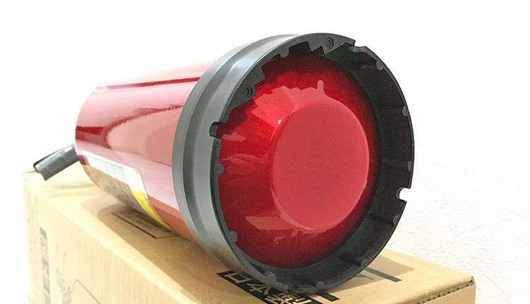 消火器 アルミ製 蓄圧式 粉末ABC 10型 アルテシモII [MEA10A] モリタ宮田工業 底面
