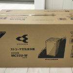 ダイキンの空気清浄機 MC55U と MC80U を比較して購入。加湿機能無しモデルが少なすぎ。