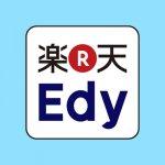Edy 付き楽天クレジットカードのデメリット。そんなにお得感も無いし、Edy は付けないことにした。