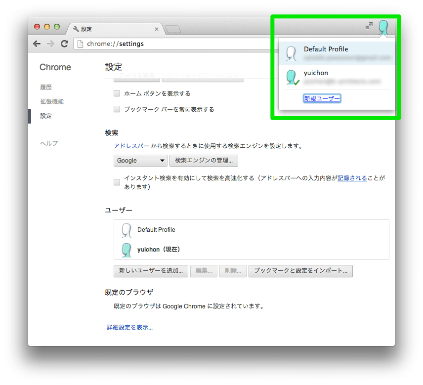 googlechrome-user_2013-06-19_19.18.04