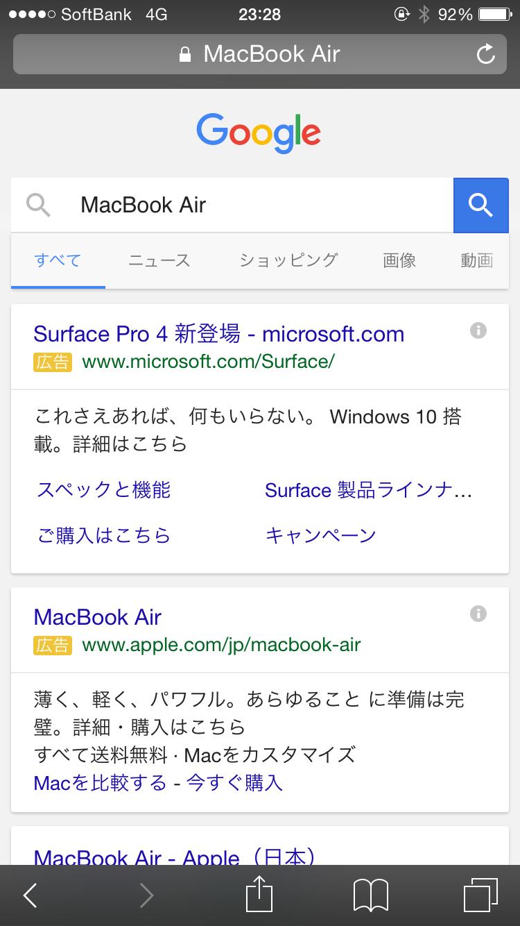 macbookair 検索結果